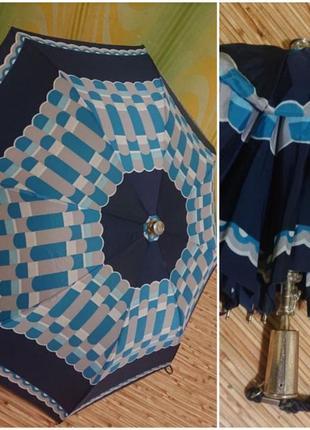 Винтажный качественный зонт из германии.