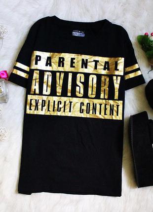 Футболка atmosphere с надписью «parental advisory – explicit content»