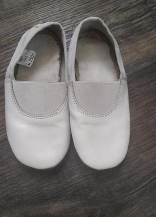 Чешки белые, кожаные, 16,5 см, 25-26
