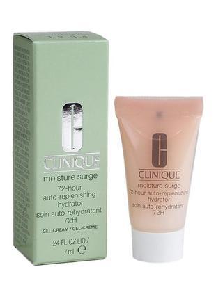 Интенсивно увлажняющий гель для лица clinique moisture surge, 7 мл