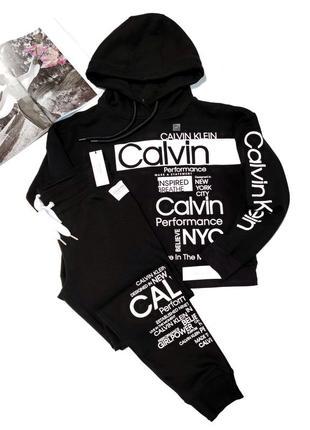 Спортивний костюм calvin klein оригинал