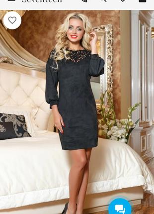 Платье «севентин»
