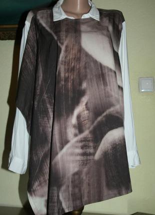 Итальянская блуза-рубашка трансформер