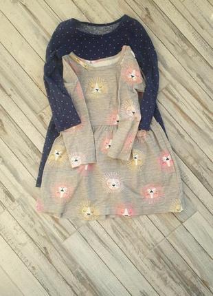 Стильные платья 2-3 года