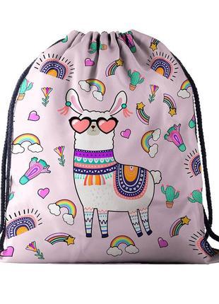 Рюкзак мешок сумка на шнурке для сменной обуви для спортивной формы лама розовые очки
