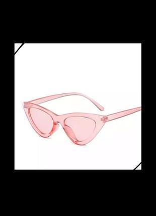 Солнцезащитные очки кошечки кошачий глаз розовые очки