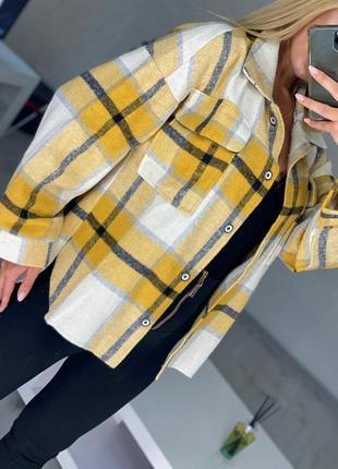 Жёлтая рубашка