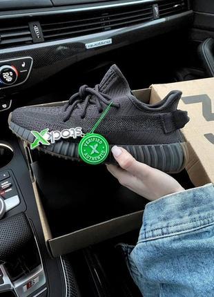 Женские кроссовки adidas yeezy boost 350 cinder