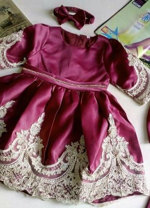 Нарядное платье для девочки. красивое платье для девочки