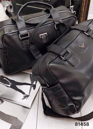 Дорожная кожаная сумка 81458
