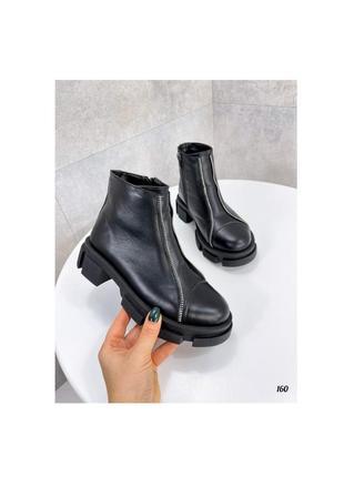 Ботинки боты lucy демисезонные кожанные высокие