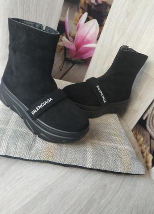 Женские ботинки молодежные деми