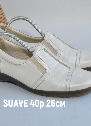 Очень удобные кожаные туфли 40р 26см