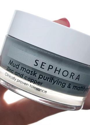 Маска для лица sephora - mud mask purifying & mattifying