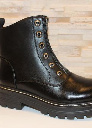 Ботинки женские черные зимние с117
