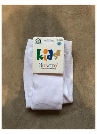 Новые детские белые колготки, колготы