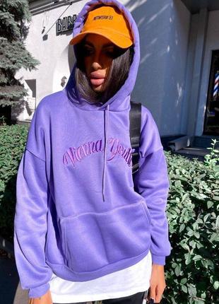 Яркий худи тёплый женский фиалка сирень сиреневый фиолетовый  пурпурный
