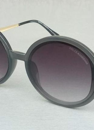 Dolce & gabbana очки женские солнцезащитные круглые темно серые