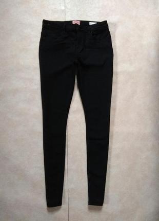 Брендовые черные джинсы скинни only, 28 pазмер.
