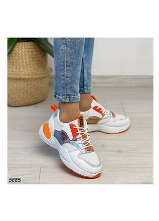 Кроссовки кеды белые оранжевый на высокой подошве