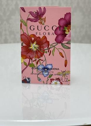 Пробник gucci flora 1,5ml