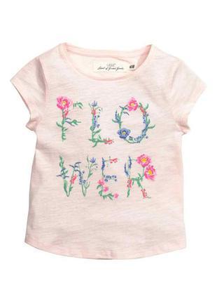 Детская футболка h&m для девочек