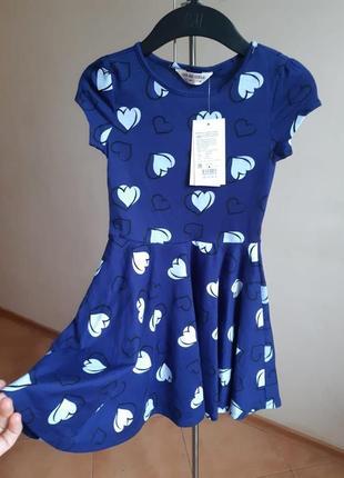 Платье трикотажное платье принт сердечки