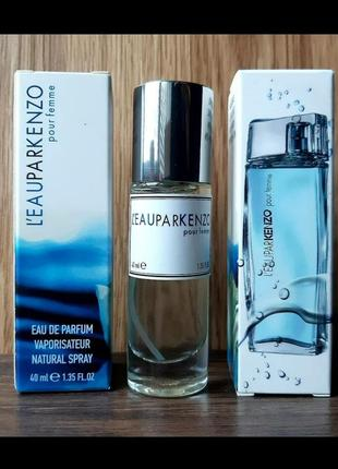 Жіночі парфуми кензо 40 мл, духи, якісні парфуми, парфумированная вода