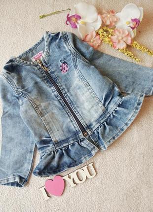 Gloria jeans куртка джинсовка для девочки