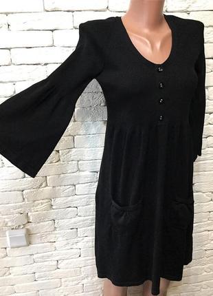 Чёрное трикотажное платье,оригинальные рукава