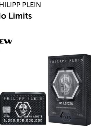 No limits  philipp plein   парфумована вода