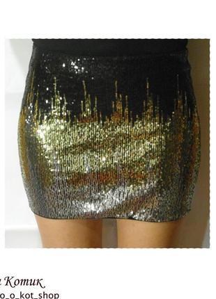 Черная короткая юбка мини в пайетки