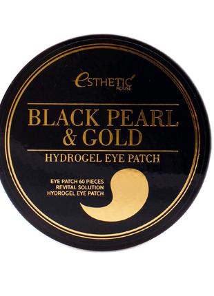 Esthetic house гидрогелевые патчи с экстрактом черного жемчуга и золота 60 шт