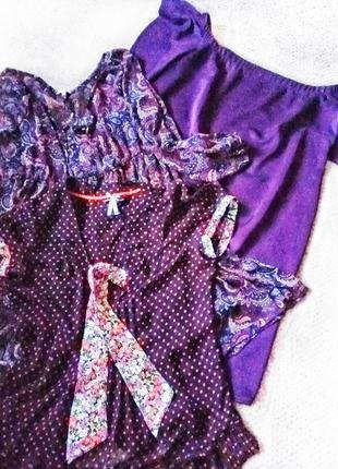 Баклажановая любовь, брендовое платье миди + платье блузка