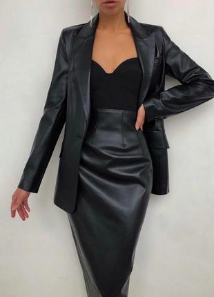 Кожаный костюм пиджак + юбка крутое качество