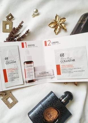 Collistar набор: крем + эликсир с феруловой кислотой attivi puri vitamin c +