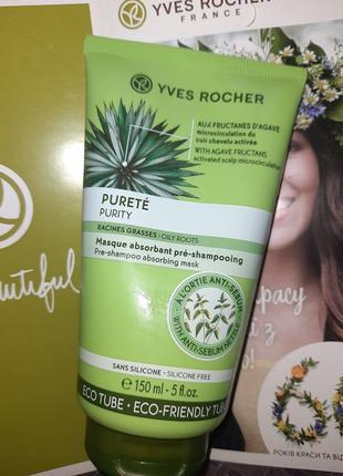 Маска-сорбент для волосся  легкість та очищення 150 мл. 130 грн.