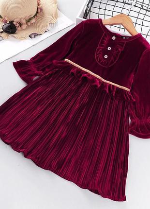 Платье 🔥🔥🔥