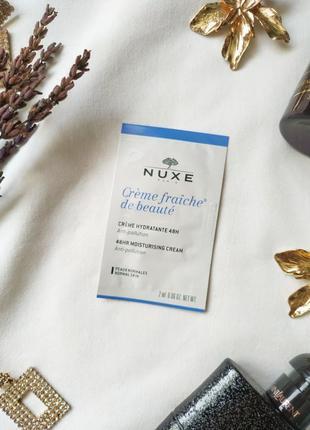 Nuxe насыщенний крем для лица creme fraiche