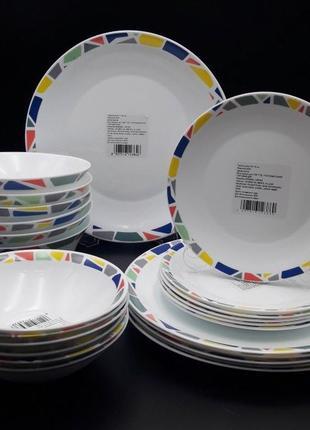 Набір столовий набір тарілок