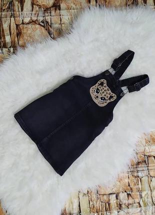 Джинсовый сарафан платье для девочки