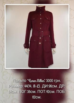 """Пальто """"karen millen"""" (великобритания) коттоновое под пояс цвета марсала."""