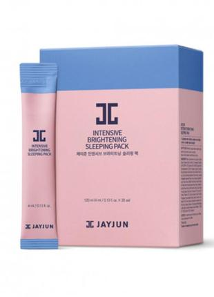 Ночная осветляющая маска для сияния кожи jayjun intensive brightening sleeping pack, 4 мл