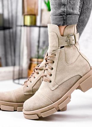 Ботинки замшевые rebeca бежевые деми