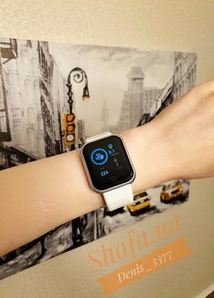 Смарт часы fitpro d20 pro с белым ремешком (новые)/фитнес браслет fitpro d20 pro