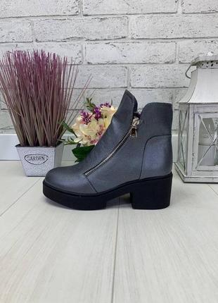 Ботинки на среднем каблуке, ботинки демисезонные, натуральная кожа