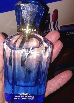 💙 парфюмированная вода forlife edp speed, 100 мл