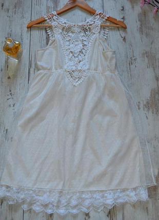 Stradivarius белое платье с красивой спинкой