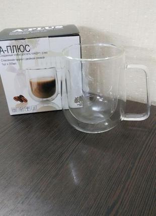 Чашка с двойным дном. осталась одна.есть брак
