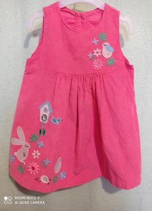 Распродажа.❗💥очень красивое вельветовое розовое платье сарафан с вышивкой хлопок 💯